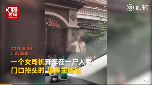司机掉头被指破坏风水 抖音广东新会大伯门口成为转运网红地