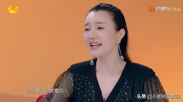 陈小纭前男友是谁?陈小纭听谁的歌被于小彤发飙骂哭
