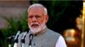 莫迪宣誓就任印度新政府总理 开启第二任期