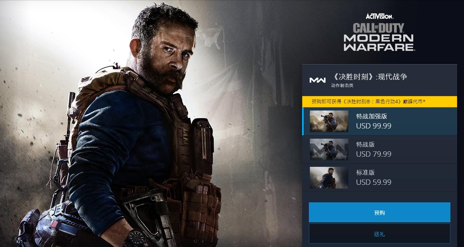 《使命召唤16:现代战争》10月25日正�式发售