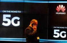 华为设备英国首次5g直播