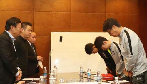 韩国队公开道歉说了什么?韩国队做了什么惹众怒事件来龙去脉
