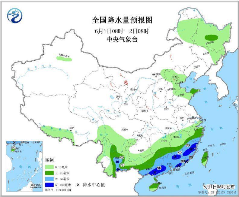 江南南部华南有较强降雨 华北黄淮等地将有雷雨天气