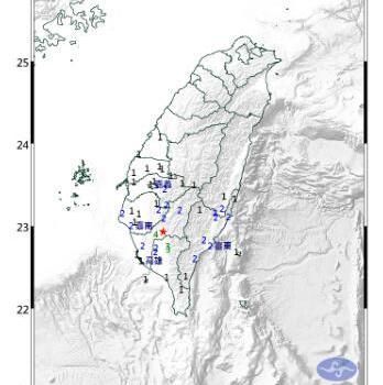 高雄地震怎么回事?高雄地震几级的严重吗哪些地方有震感详情介绍