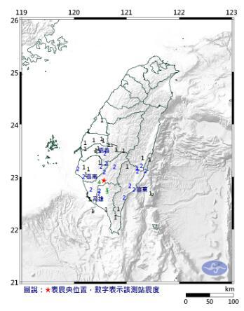 高雄地震详细新闻简介?高雄地震几级的严重吗哪些地方有震感概略简介