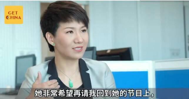刘欣回应二次约辩说了什么?刘欣有答应福克斯女主播翠西二次约辩吗