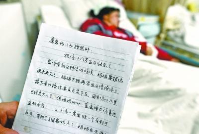 肺癌妈妈留8封信怎么回事?肺癌妈妈为什么留8封信具体内容是什么