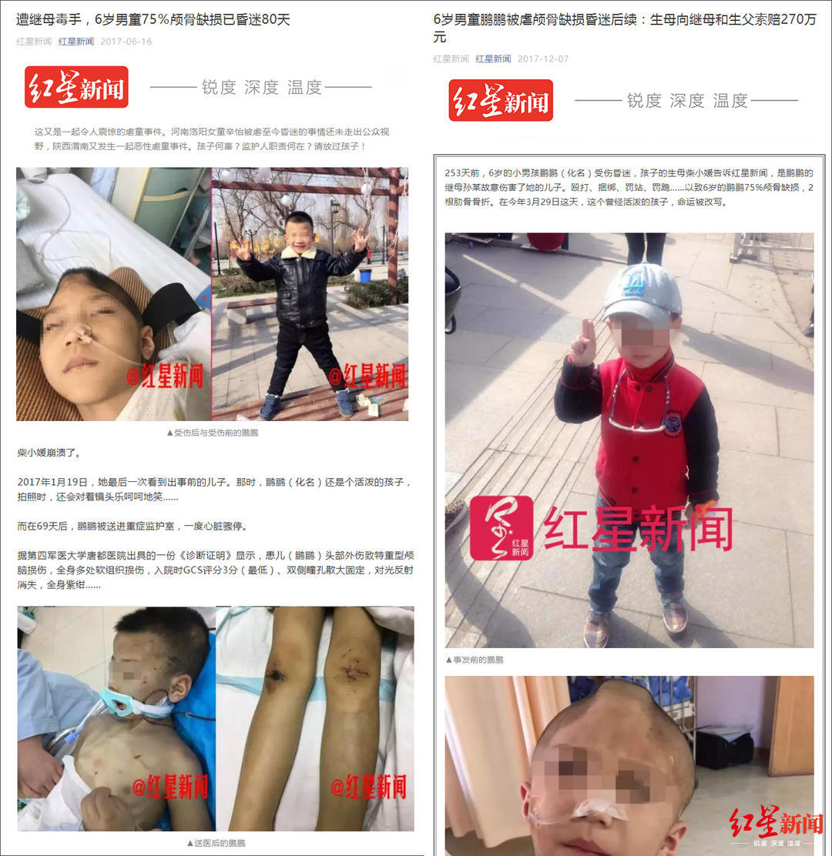 陕西遭虐待男童生父被起诉原因是什么?#21487;?#35199;遭虐待男童生父犯什么罪