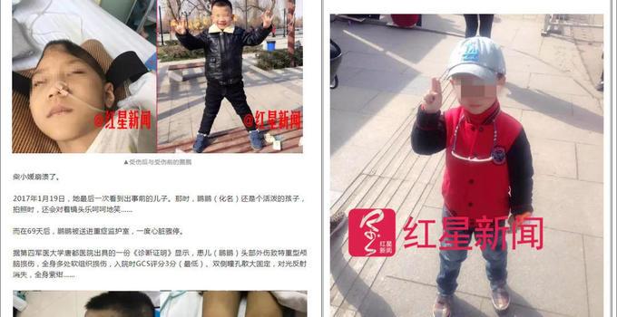 陕西遭虐待男童生父被起诉原因是什么?陕西遭虐待男童生父犯什么罪