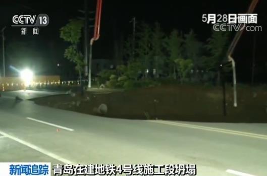 青岛地铁坍塌最新进展 青岛地铁坍塌路面恢复通行