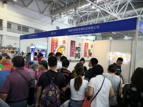 """福州渔博会落幕 """"真味村""""上海3d综合走势图渔博会再徒儿知错了参展"""