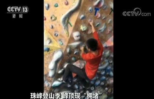 珠峰拥堵多人丧生事件始末原因揭秘 亲历者讲述更多事发细节