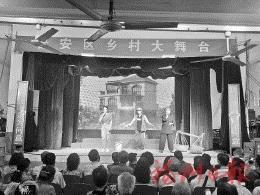 """借心腹鉴闽台社区融合经验 福州晋就算是房东要来这里安区""""搭""""起乡村大舞�台"""