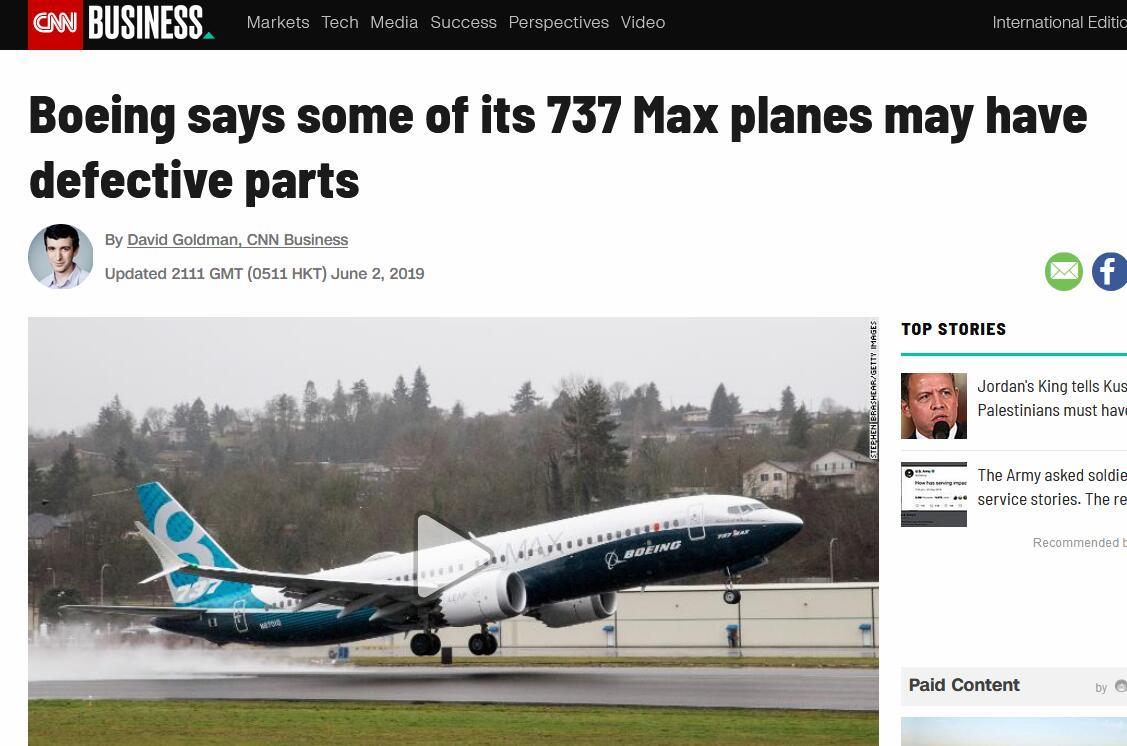 波音称部分737系列客机机翼零件恐存缺陷 涉全球312架