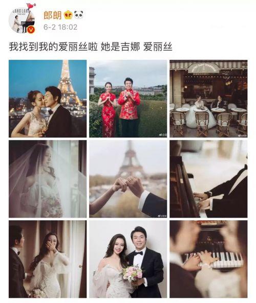 郎朗婚礼视频曝光有谁去参加了?郎朗老婆吉娜爱丽丝GinaAlice资料
