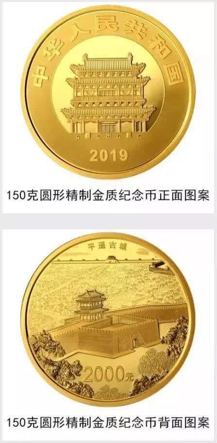 面额2000元的硬币详细新闻简介 面额2000元的硬币是怎样的