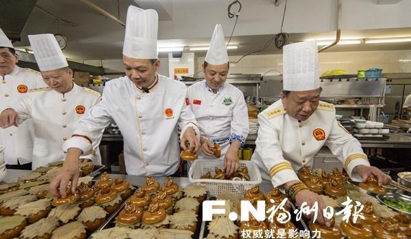 福州南京两市餐饮协会签订友好协议 推动闽菜走出去