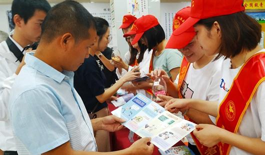 福州开展禁毒宣传 纪念林则徐虎门销烟180周年