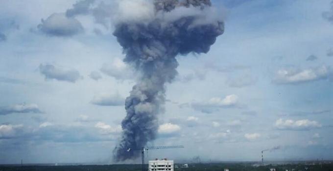 俄羅斯炸藥廠爆炸怎么回事 車間里發生多次連環爆炸