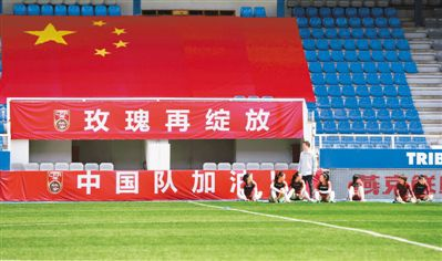 法国女足世界杯即将开赛 中国女足首战德国
