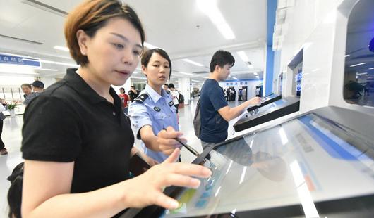 福州公安打造数字时代智慧出入境管理服务〓新模式