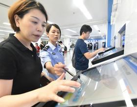 福州公安打造數字時代智慧出入境管理服務新模式