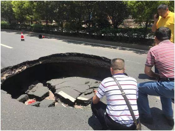 三明市城管局關于長安路路面塌陷的情況說明