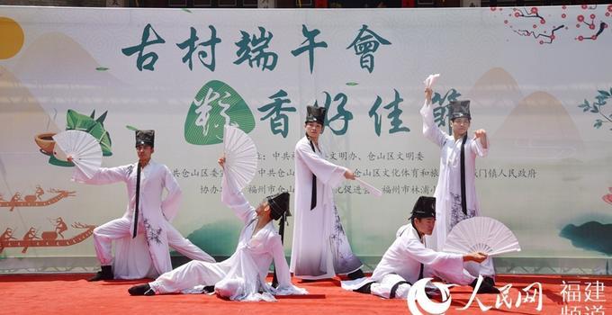 """福州""""古村端午会""""为民众带来别样的传统节日文化体验"""