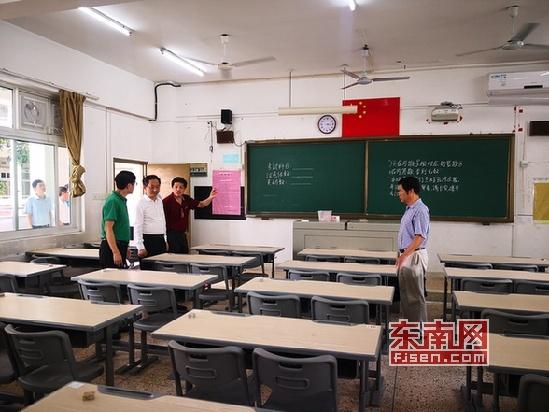 漳州全市26969人参加2019年高考 全市设26个考点
