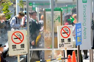 日本全面禁烟风潮怎么回事 日本是如何推行戒烟运动的