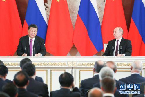 習近平同俄羅斯總統普京舉行會談