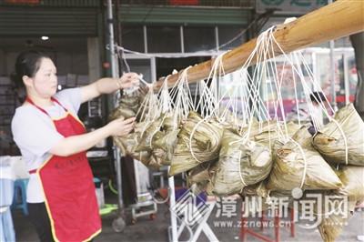 漳浦古鎮一家肉粽店頗具人氣 守藝三代情系粽香
