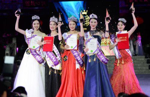 2019国际旅游小姐中国总决赛在丽江落幕 云南姑娘夺冠
