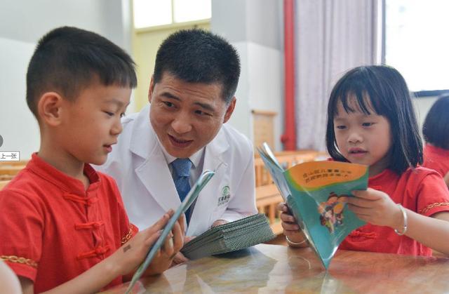 全国爱眼日活动走进仓山区中小学校 呵护孩子的眼健康