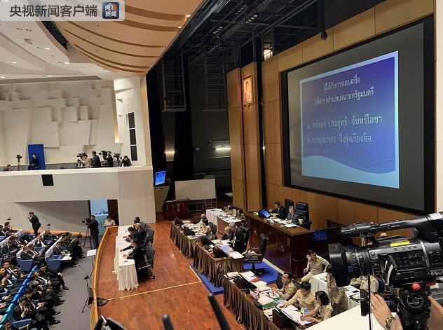 泰國大選結果出爐 巴育當選泰國新一屆政府總理