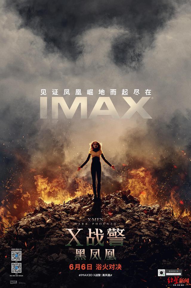 不舍!《X战警:黑凤凰》今日上映 全员ㄨ回归上演告别之战