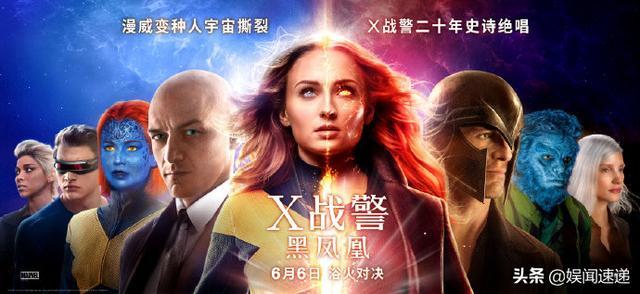 未映先火,《X战警:黑凤凰》到底有什么超级看精灵点?