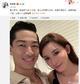 林志玲結婚真的假的? 林志玲結婚老公是誰? AKIRA個人資料