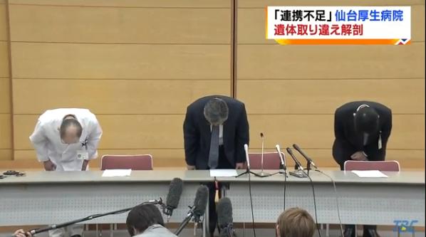 日本醫院鬧大烏龍怎么回事 日本醫院鬧大烏龍竟然取錯解剖遺體