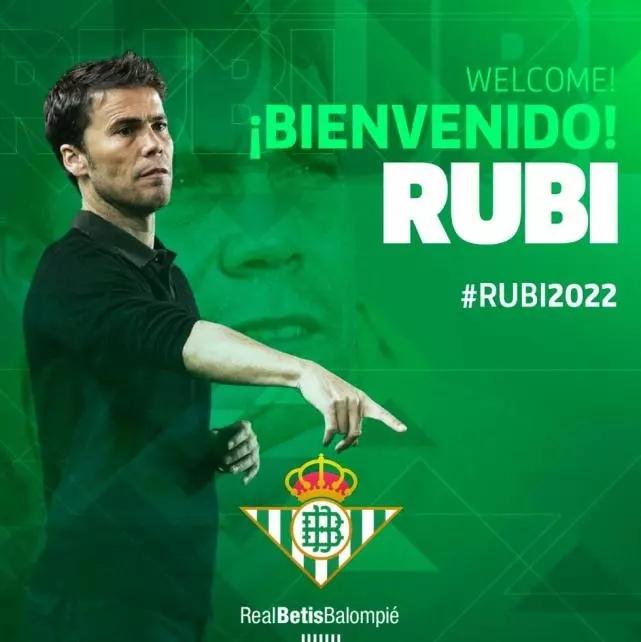 西班牙人教練離任怎么回事?西班牙人教練魯比為什么離任誰來接任