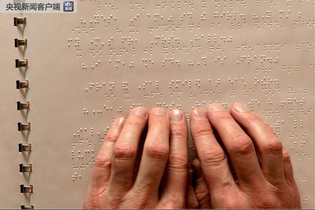 全盲考生盲文試卷怎么回事?全盲考生盲文試卷是什么樣的如何考試