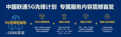 5G手机售价过万新闻介绍?5G手机价格多少各运营商套餐资费如何算