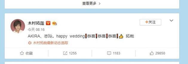 木村拓哉祝贺●林志玲新婚说了什么?木村拓哉和林志玲认所以由她�矶上�胫�劫识吗