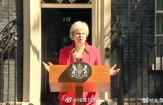 梅姨辭任英國保守黨領導人怎么回事?梅姨為何辭任英國保守黨領導人