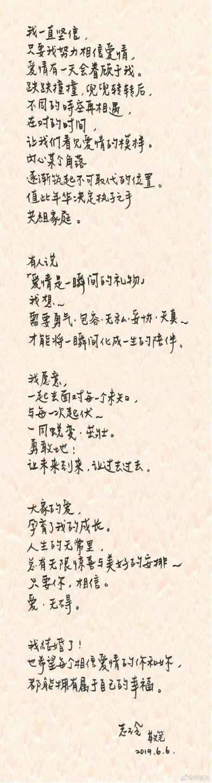 林志玲概念股是什么梗?林志玲结婚了吗老公是谁身份揭秘