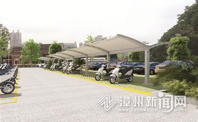 便民 漳州古城增設6個非機動車停車場