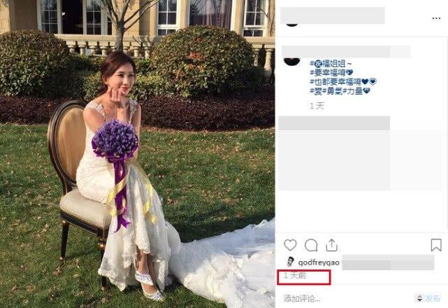 林志玲超美婚纱照曝光,林志玲什么时候结婚老公是谁家庭背景曝光
