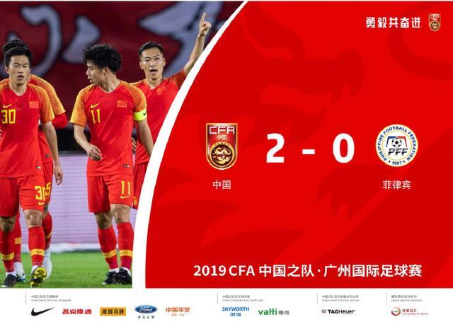国足2-0后又迎1好消息!唯一对手输球,提前锁定世预赛种子席位
