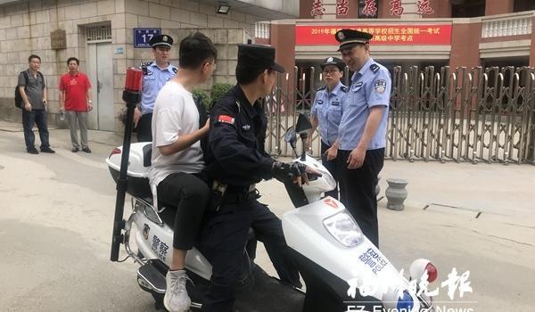 两名考生找不到准考证 民警四处寻找热心帮忙解决