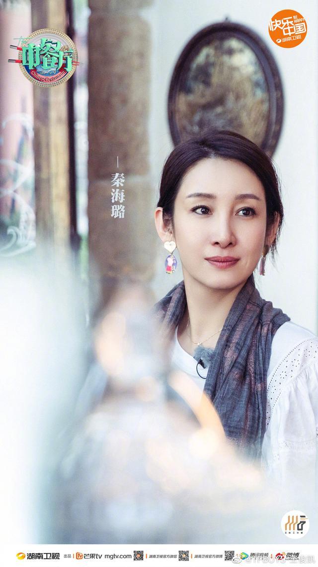《中餐厅3》阵容官宣!黄晓明担任店长 杨紫王俊凯携金马影后入伙